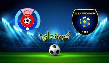 صورة مشاهدة مباراة التعاون وأبها بث مباشر اليوم الدوري السعودي