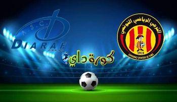 صورة مشاهدة مباراة النجم الساحلي وجراف دي داكار بث مباشر اليوم الدوري السعودي