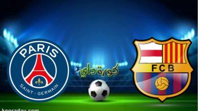 صورة بث مباشر | مشاهدة مباراة باريس سان جيرمان وبرشلونة اليوم 10 مارس  في دوري أبطال أوروبا