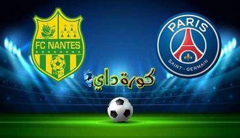 صورة نتيجة مباراة باريس سان جيرمان ونانت اليوم الدوري الفرنسي