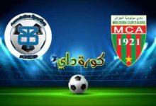 صورة مشاهدة مباراة مولودية الجزائر وتونغيث بث مباشر اليوم دوري أبطال أفريقيا