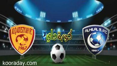 صورة تعرف على معلق مباراة الهلال والقادسية في الدوري السعودي القنوات الناقلة