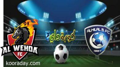 صورة تعرف على معلق مباراة الهلال والوحدة في الدوري السعودي والتشكيل المتوقع