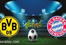 صورة موعد مباراة بايرن ميونخ وبروسيا دورتموند في الدوري الألماني والقنوات الناقلة