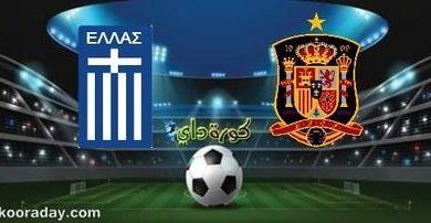 صورة موعد مباراة إسبانيا واليونان في تصفيات كأس العالم والقنوات الناقلة