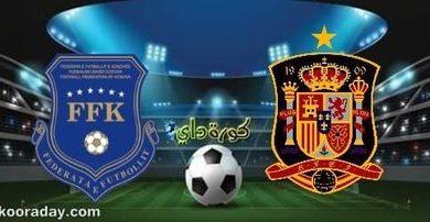 صورة موعد مباراة اسبانيا وكوسوفو والقنوات الناقلة