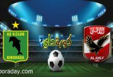 صورة موعد مباراة الأهلي وفيتا كلوب في دوري أبطال إفريقيا والقنوات الناقلة