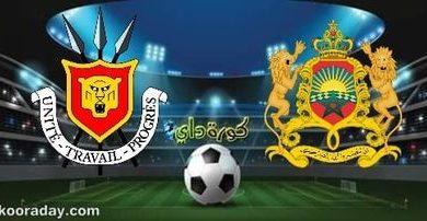 صورة موعد مباراة  المغرب وبوروندي والقنوات الناقلة