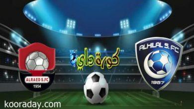 صورة موعد مباراة الهلال والرائد في الدوري السعودي والقنوات الناقلة