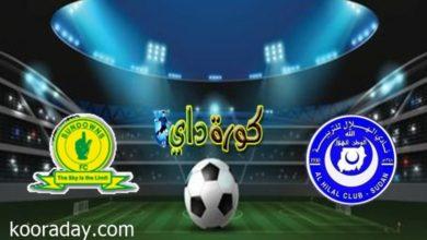 صورة موعد مباراة الهلال وصن داونز في دوري أبطال إفريقيا والقنوات الناقلة