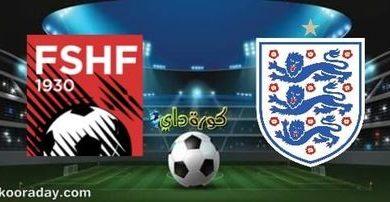 صورة موعد مباراة انجلترا وألبانيا والقنوات الناقلة