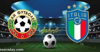 صورة موعد مباراة ايطاليا وبلغاريا والقنوات الناقلة