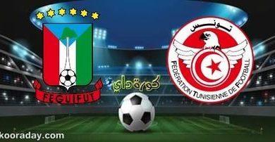 صورة موعد مباراة تونس وغينيا الإستوائية والقنوات الناقلة