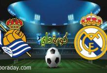 صورة موعد مباراة ريال مدريد وريال سوسيداد في الدوري الإسباني والقنوات الناقلة