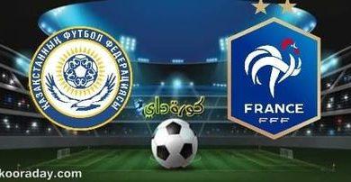 صورة موعد مباراة فرنسا وكازخستان والقنوات الناقلة