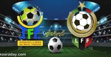صورة موعد مباراة ليبيا وتنزانيا والقنوات الناقلة