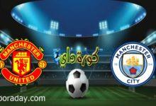 صورة موعد مباراة مانشستر يونايتد ومانشستر سيتي في الدوري الإنجليزي والقنوات الناقلة