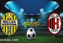 صورة موعد مباراة ميلان وهيلاس فيرونا  في الدوري الإيطالي والقنوات الناقلة