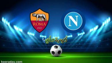 صورة نتيجة | مباراة روما ونابولي اليوم في الدوري الإيطالي