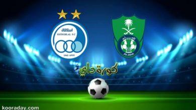 صورة مشاهدة مباراة الأهلي واستقلال طهران بث مباشر اليوم 27-4 في إياب دوري أبطال آسيا