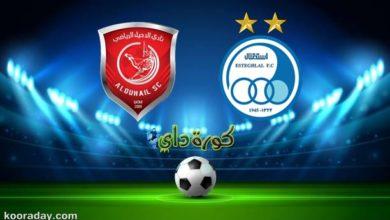 صورة بث مباشر   مباراة الدحيل واستقلال طهران في إياب دوري أبطال آسيا 2021