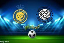 صورة مشاهدة مباراة النصر والسد بث مباشر اليوم 29-4 في إياب دوري أبطال آسيا