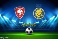 صورة مشاهدة مباراة النصر والفيصلي بث مباشر اليوم 4/4 في كأس خادم الحرمين