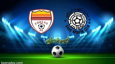 صورة بث مباشر | مباراة السد وفولاد خوزستان في إياب دوري أبطال آسيا