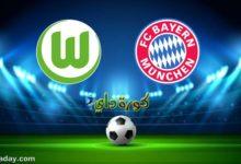 صورة مشاهدة مباراة بايرن ميونخ وفولفسبورج بث مباشر اليوم في الدوري الألماني