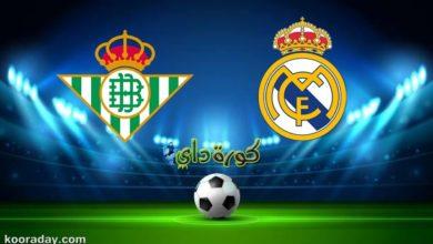صورة نتيجة | مباراة ريال مدريد وريال بيتيس اليوم في الدوري الإسباني