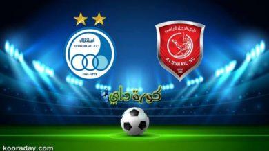 صورة نتيجة | مباراة الدحيل واستقلال طهران في ذهاب دوري أبطال آسيا