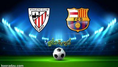 صورة نتيجة   مباراة برشلونة وأتلتيك بلباو اليوم في نهائي كأس ملك إسبانيا