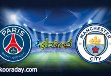 صورة بث مباشر | مشاهدة مباراة مانشستر سيتي وباريس سان جيرمان 4/28 اليوم دوري أبطال أوروبا