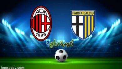 صورة مشاهدة مباراة ميلان وبارما بث مباشر اليوم في الدوري الإيطالي