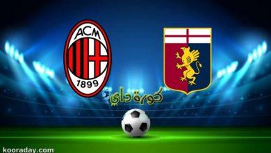 صورة نتيجة | مباراة ميلان وجنوى اليوم بالدوري الإيطالي