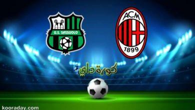 صورة نتيجة | مباراة ميلان وساسولو اليوم في الدوري الإيطالي