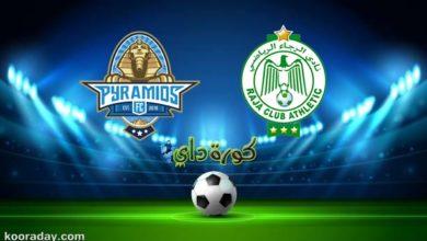 صورة مشاهدة مباراة بيراميدز والرجاء الرياضي بث مباشر اليوم في كأس الكونفدرالية الإفريقية