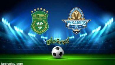 صورة بث مباشر | مشاهدة مباراة بيراميدز والاتحاد السكندري بالدوري المصري