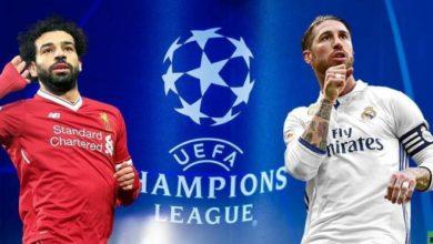 صورة تشكيلة مباراة ليفربول وريال مدريد في مباراة اليوم
