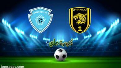 صورة نتيجة | مباراة الاتحاد والباطن اليوم في الدوري السعودي للمحترفين