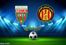 صورة مشاهدة مباراة الترجي ومولودية الجزائر بث مباشر اليوم في إياب دوري أبطال أفريقيا