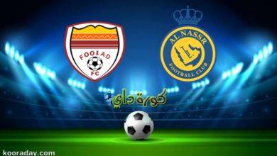 صورة نتيجة | مباراة النصر وفولاد خوزستان اليوم في ذهاب دوري أبطال آسيا