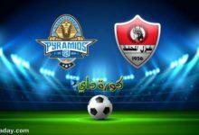 صورة بث مباشر | مباراة بيراميدز وغزل المحلة اليوم في الدوري المصري الممتاز