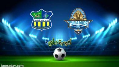 صورة بث مباشر   مشاهدة مباراة بيراميدز ومصر المقاصة في الدوري المصري
