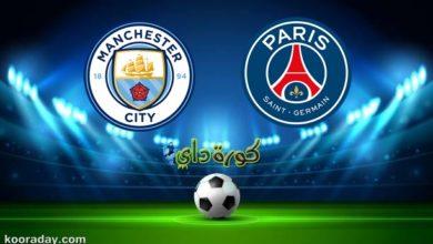 صورة نتيجة | مباراة باريس سان جيرمان ومانشستر سيتي في ذهاب دوري الأبطال