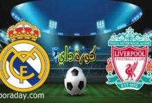 صورة بث مباشر | مشاهدة مباراة ليفربول وريال مدريد (لايف) اليوم بدوري أبطال أوروبا