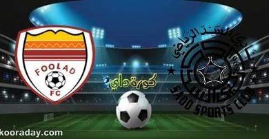 صورة موعد مباراة السد وفولاد خوزستان في دوري أبطال آسيا والقنوات الناقلة