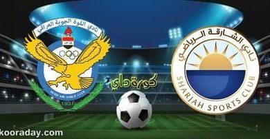 صورة موعد مباراة الشارقة والقوة الجوية في دوري أبطال أسيا والقنوات الناقلة