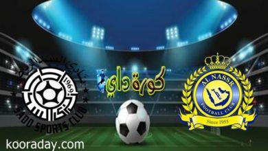 صورة موعد مباراة النصر والسد بدوري أبطال أسيا والقنوات الناقلة