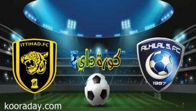 صورة موعد مباراة الهلال والإتحاد بالدوري السعودي والقنوات الناقلة
